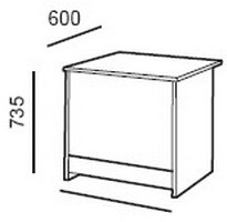 Mostradores de recepcion de madera economicos for Muebles de oficina issa